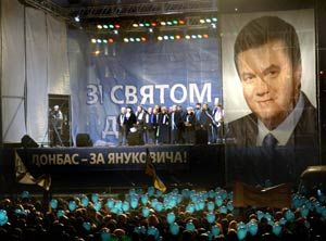 Supporters of Ukrainian Prime Minister Viktor Yanukovich at a rally. <font size=-2>(Source:Xinhua)</font>