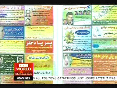 Iranian magazines stuffed with advertisements for cosmetic surgery. <font size=-2>(Source: BBC)</font>