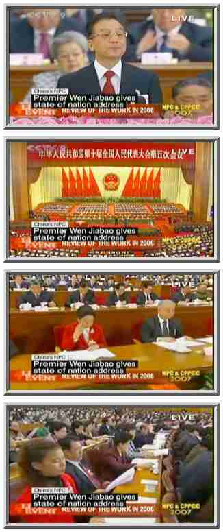 Scenes from China's National People's Congress and Premier Wen Jiabao's State of the Union speech <font size=-2>(Source: CNN)</font>