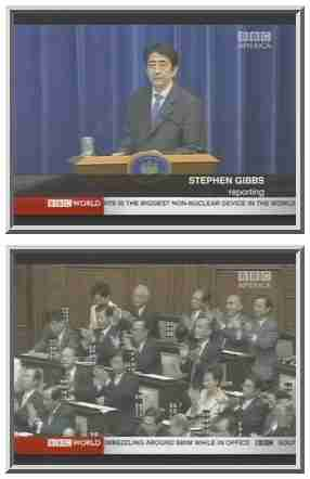 Top: Shinzo Abe gives resignation speech.  Bottom: Opposition politicians applaud. <font face=Arial size=-2>(Source: BBC)</font>