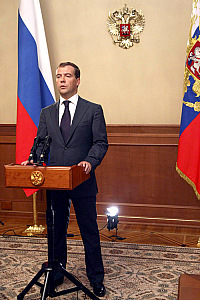 Russian President Dmitry Medvedev, announcing that he had signed the decree <font face=Arial size=-2>(Source: Moscow Times)</font>