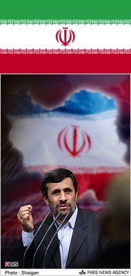 Iran's flag (top) and official recent picture of Mahmoud Ahmadinejad <font size=-2>(Source: CIA Fact Book and NY Times)</font>