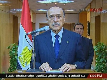 Somber Omar Suleiman, vice-president of Egypt, delivering Mubarak's resignation announcement