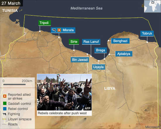 Libya military actions - March 26 (BBC)