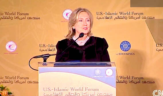 Hillary Clinton speaking at the U.S.-Islamic World Forum in Washington