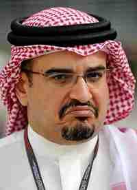 Bahrain's Prince Salman bin Hamad Al-Khalifa