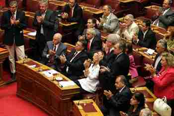 Greek Parliament applauds passage of austerity plan on Wednesday (Kathimerini)