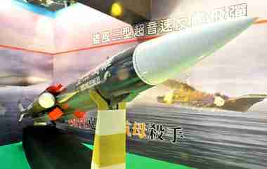 Taiwan's new Hsiung Feng ('Brave Wind') anti-ship missile