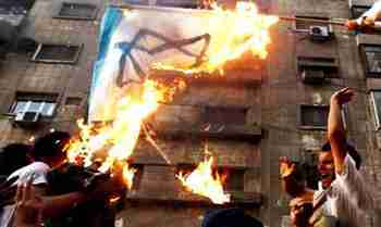 Burning of Israeli flag (Ahram)