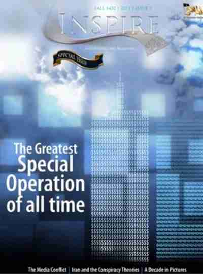 Cover of latest edition of al-Awlaki's Inspire! magazine, celebrating the 9/11 attacks