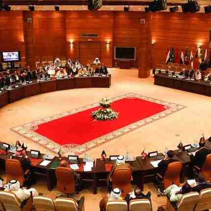 Arab League meeting in Rabat, Morocco, on Wednesday (AP)