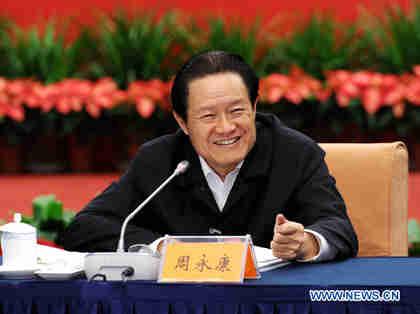 Zhou Yougkang