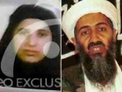 The happy couple -- Amal Ahmed Abdel-Fatah al-Sada and Osama bin Laden