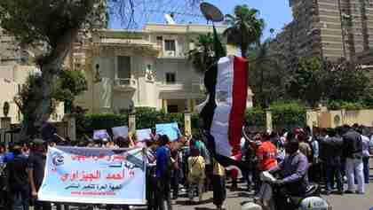 Egyptian protesters demonstrate in front of the Saudi Embassy in Cairo on Tuesday. (AP)