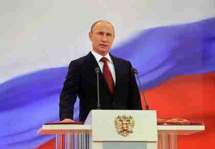 Vladimir Putin giving inauguration speech on Monday