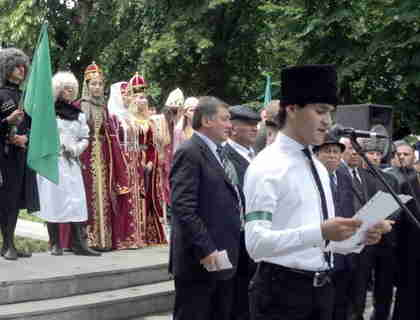 Celebration of 148th anniversary of Caucasian War's end in Nalchik, May 21 (Jamestown/Caucasian Knot)