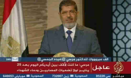 Mohamed Morsi giving his acceptance speech to the nation on Sunday