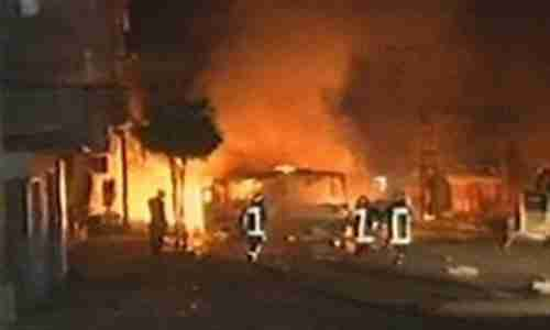 Car bomb explosion in Turkey (Hurriyet)