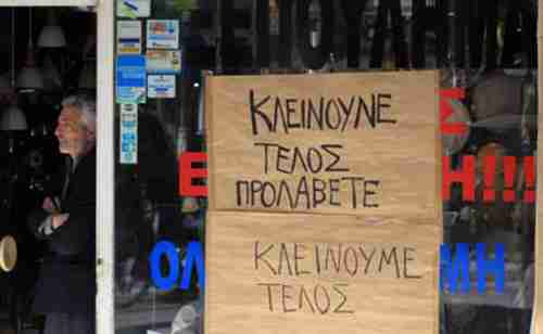 Store with 'Shop Closing' sign in Athens (Kathimerini)