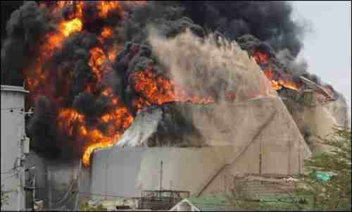 Venezuela oil refinery fire (AFP)