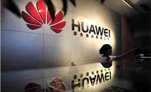 Huawei office in Wuhan, China