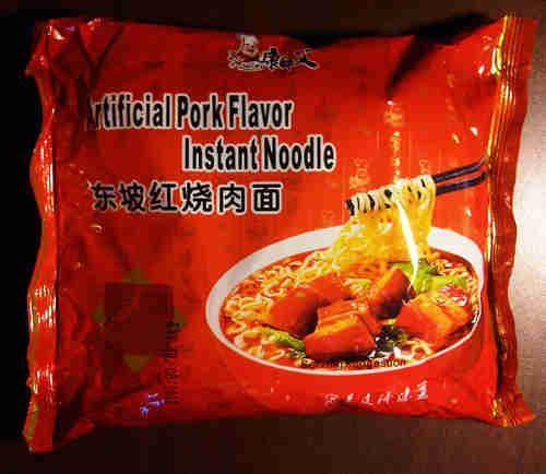 Master Kang Artificial Pork Flavor Instant Noodles are caught in the crossfire between China and Japan