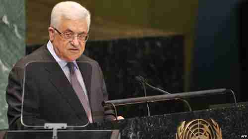 Mahmoud Abbas at United Nations in September (RFERL)