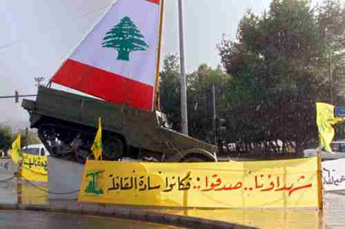 Hizbollah banners on the streets of Sidon (Daily Star)