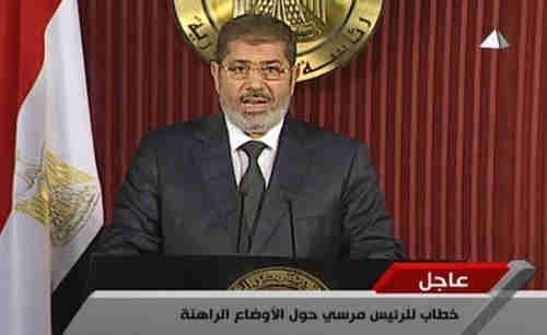 Mohamed Morsi addressing the nation on Thursday