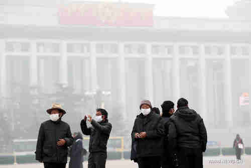 High pollution in Tiananmen Square in Beijing on Friday (china.org.cn)