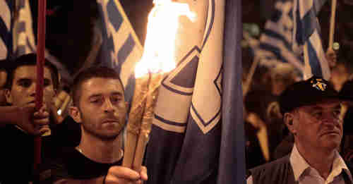 Last week's Golden Dawn rally in Athens, commemorating the anniversary of the fall of Constantinople in 1453