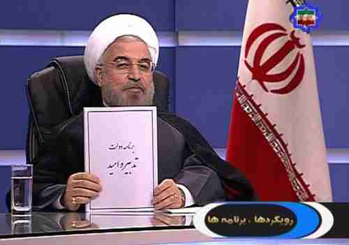 Reform candidate Hassan Rouhani (www.rouhani.ir)