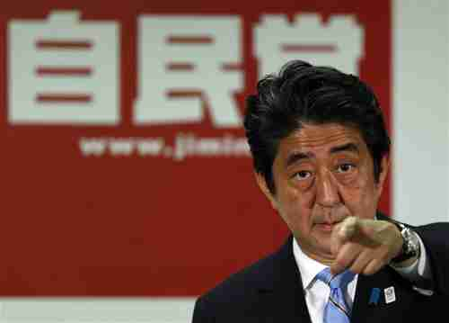 Shinzo Abe wants you! (Reuters)