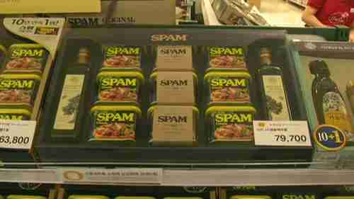A premium South Korean Spam hamper, ready to be given as a gift