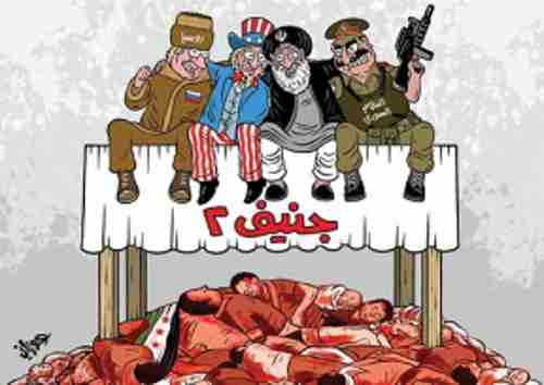 This Saudi cartoon portrays Russia, U.S., Iran and Syria as pals, above the corpses of Syrian victims (Al-Watan, Saudi Arabia / Memri)