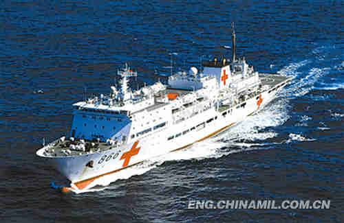 China's hospital ship, the 'Peace Ark'