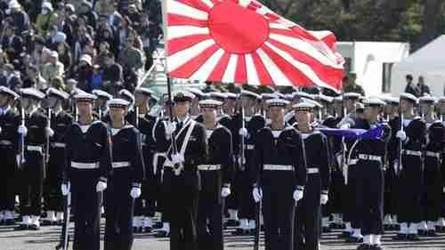 Japan Maritime Self-Defense Force (BBC)