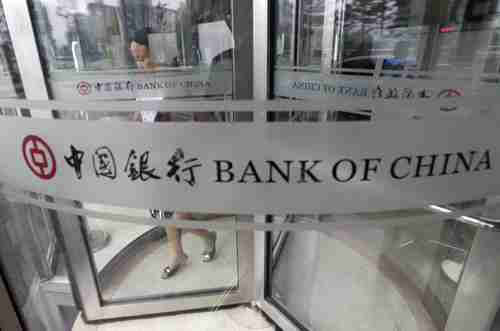 People's Bank of China