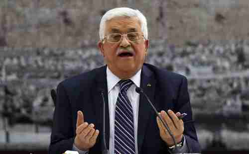 Mahmoud Abbas on Tuesday, announcing plans to apply to U.N. agencies (EPA)
