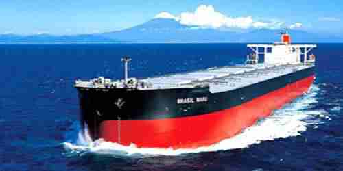The Baosteel Emotion bulk carrier, seized by the Chinese (MOL)