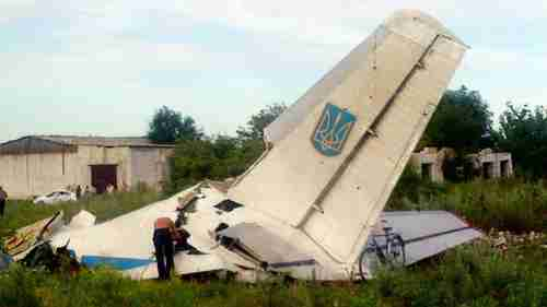 Fragments of downed Ukrainian An-26 transport aircraft