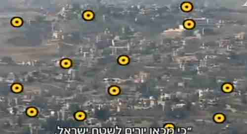 Screen grab from TV show showing potential Hezbollah rocket fire on Israel