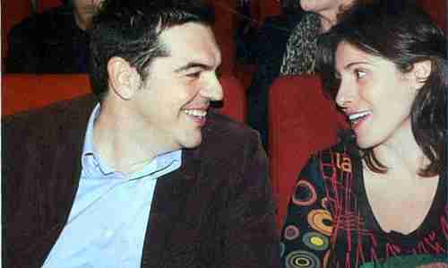 Alexis Tsipras and Peristera (Betty) Baziana