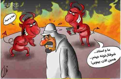 Iran cartoon on King Abdullah's death: Left devil: 'Welcome'; right devil: 'The Master in the furnace of hell' (Memri)