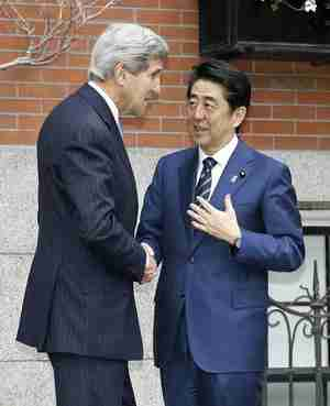 John Kerry and Shinzo Abe in Boston on Sunday