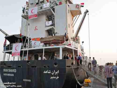 Iran Shahed (marinetraffic.com)