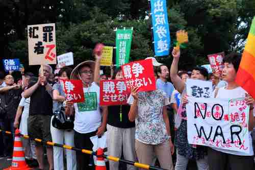 Anti-government rally in Tokyo on Friday (AFP)