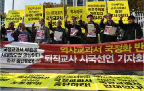 Street protests in Seoul, South Korea, over government plan to write a history textbook (AFP)
