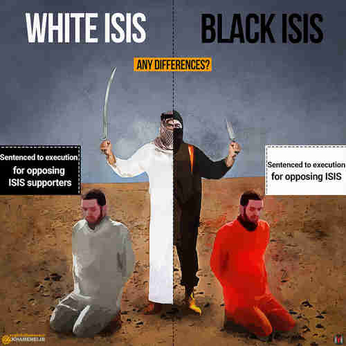A graphic appearing on the web site of Supreme Leader Khamenei that accuses of Saudi Arabia of supporting ISIS and also beheading people as ISIS does (khamenei.ir)