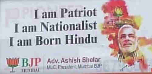 Hindu nationalist political poster